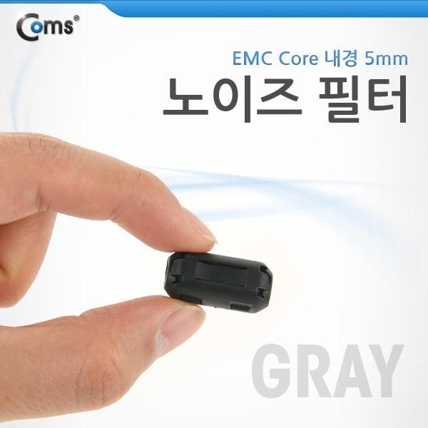NI230 노이즈 필터 EMC Core 내경 5mm