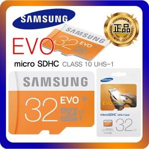 삼성 EVO 갤럭시S7/S8/S8+/S9/S9+/노트8 메모리 카드