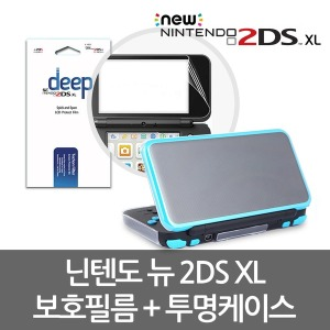 뉴 닌텐도 2DS XL 보호필름+투명케이스