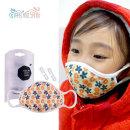 (별과모래)  별과모래  겨울 유아/키즈 3D 입체마스크 방한마스크