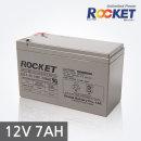 로케트 정품 배터리 스쿠터 오토바이 밧데리 12V 7AH