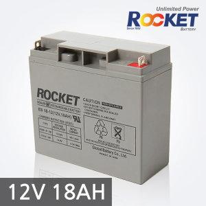 로케트 정품 배터리 스쿠터 오토바이 밧데리 12V 18AH