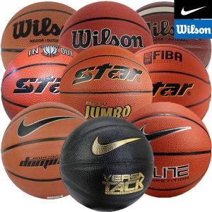나이키 스타 윌슨 조던 농구공 뉴점보 스팔딩 NBA