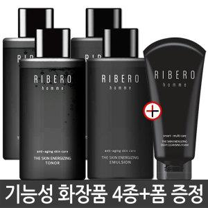리베로 옴므 남성화장품 5종 주름개선 남자 스킨 로션