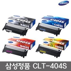 정품토너 CLT-K404S CLT-C404S CLT-M404S CLT-Y404S
