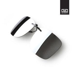 클립온선글라스 실버미러 02(뿔테용) 편광선글라스