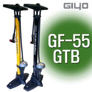 자전거펌프 풀알루미늄 대만지요 GF-55GTB 당일발송