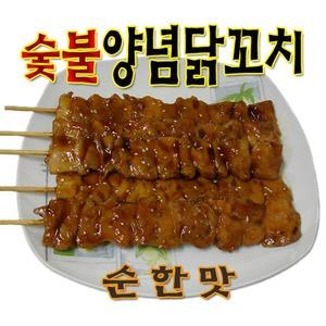 조은상사 숯불 닭다리살 닭꼬치80g20개 숯불닭꼬치