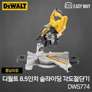 디월트 DWS774 슬라이딩 각도절단기/8.5인치/톱날포함