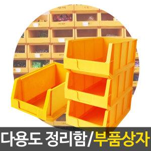 세원비닐 부품함 부품상자 공구함  수납함 공구보관
