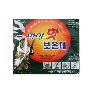 마이핫보온대140g (30개입)국산핫팩/핫팩/국인핫팩/