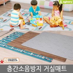 양면 놀이방 매트 거실 놀이 유아 pvc 층간소음 바닥