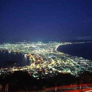북해도4일  대한항공 온천 +하코다테야경  빛의 도시를 찾아서