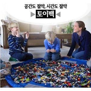 초특가-토이백/장난감 정리백/놀이방매트/수납함