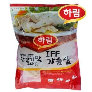 하림 IFF 닭가슴살 1kg 5봉