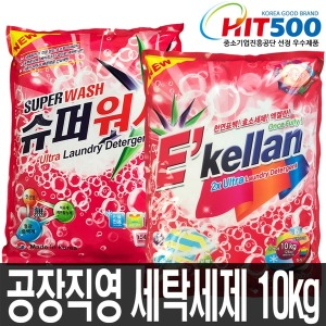 향기품은 가루세제10kg / 10kg 2개 세탁세제 슈퍼워시