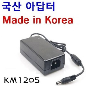 LCD/LED모니터아답타12V5A/KM1205 국산제품/국제인증