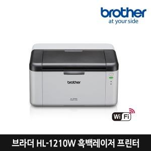 브라더 HL-1210W 흑백레이저프린터 / 무선지원