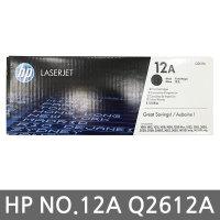 HP Q2612A 정품 HP1050 HP1020 HP1010 HP1015 HP3015
