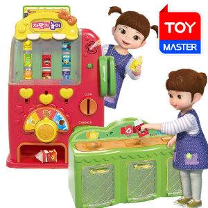 (현대Hmall) 영실업  콩순이 자판기 / 미니자판기 자판기놀이 콩순이자판기