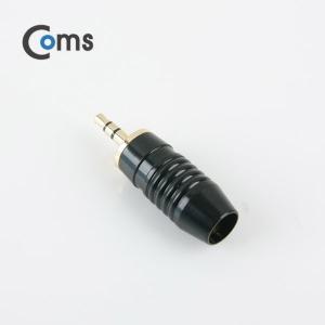 NE855 3.5mm 스테레오 제작용 납땜 컨넥터 메탈 흑색