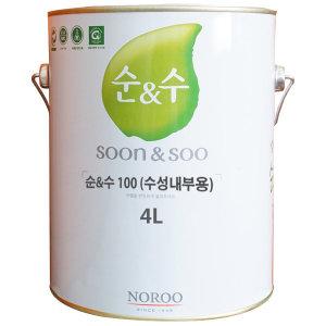 노루페인트 순앤수100 친환경 수성페인트 4L 무광