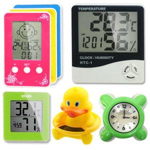 직수입 온습도계/탕온계/욕실시계/온도계
