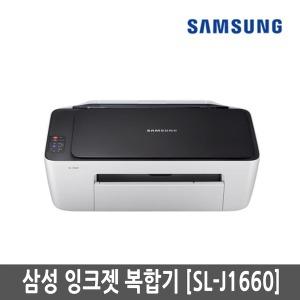 삼성SL-J1660잉크젯 복합기프린터 재생대용량잉크포함