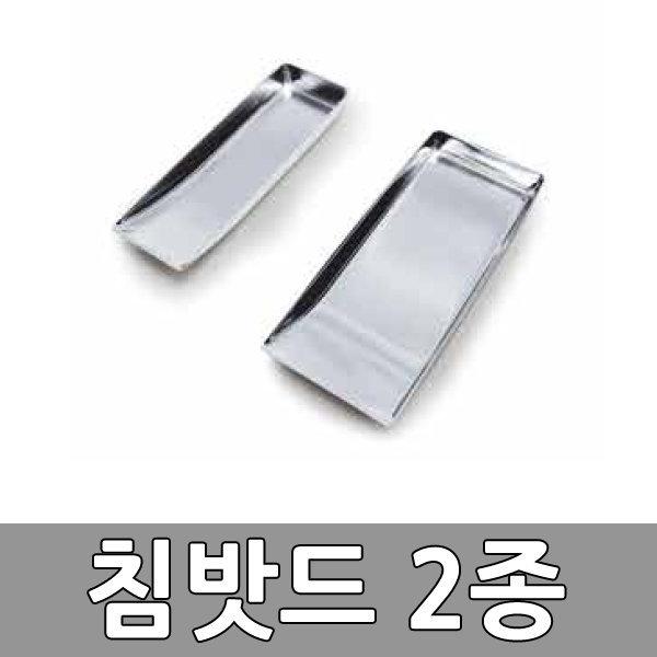 침밧드 소/대 다용도밧드 스텐트밧드 한의원용 CH