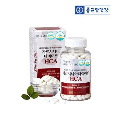 [종근당건강] 가르시니아 다이어트 HCA 1병(8주분)복부지방/체지방