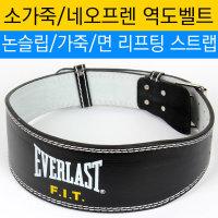 가죽 네오프렌 역도 역기 허리 벨트 / 리프팅 스트랩