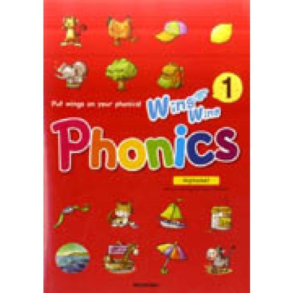 WING WING PHONICS (1)  넥서스에듀   편집부