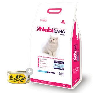 (사은품)고양이사료 나비랑 5kg+캔증정/캐츠미/캣츠랑