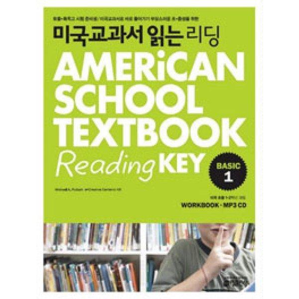 미국교과서 읽는 리딩 BASIC 1  키출판사   MICHAEL A.PUTLACK