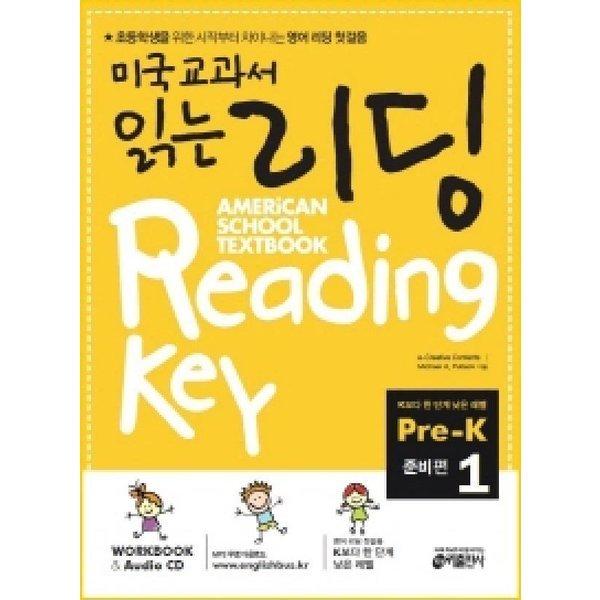 미국교과서 읽는 리딩 PreK 1 준비편   키출판사   Michael A. Putl