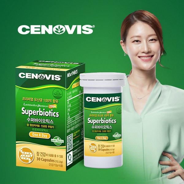 수퍼바이오틱스 유산균(30캡슐/30일)