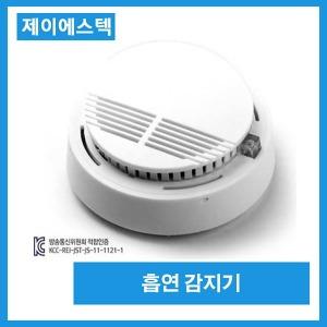 테스터기 측정 흡연 감지기 연기 감지센서 담배 연기