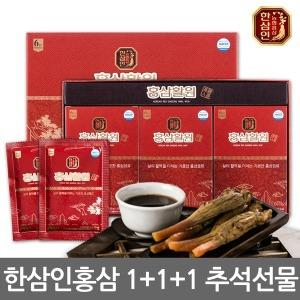 단독특가 홍삼활원 1+1+1 외 10종 추석선물세트