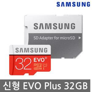 삼성신형 Micro SD카드 32G EVO PLUS 메모리카드
