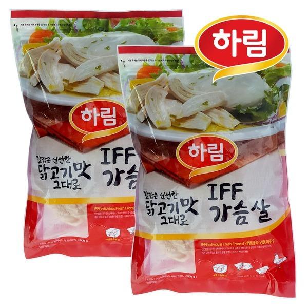 하림 IFF 닭가슴살 1kg 2봉