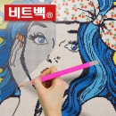 액자형 DIY 보석십자수 명화그리기/비즈/그림/큐빅