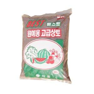 원예상토30L 실내용무균토양/외부경량토양/벌레없는