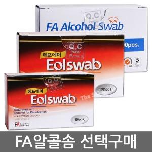 FA 이올스왑 알콜스왑 알콜솜 (에탄올 이소프로판올)