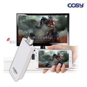 (현대Hmall) COSY 코시 미라캐스트 스마트폰 TV전송 무선 미러링 CK1281WL