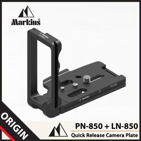 마킨스 L-플레이트 PN-850 + LN-850 니콘 D850용