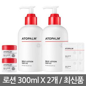 크림8mlX2+파우치4증정 최신 아토팜 로션 300ml 2개