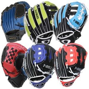 티볼글러브 야구글러브 티볼공 안전학교체육 야구용품