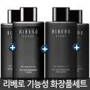 리베로 옴므 남성화장품 4종 주름개선 남자 스킨 로션