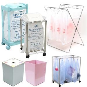 재활용 분리수거함/쓰레기통 분리수거대 휴지통