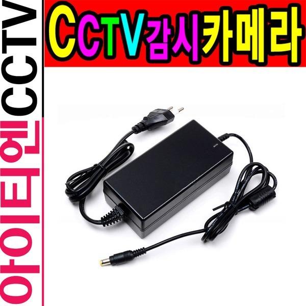 DC12V 2A 아답터 돔 적외선 감시카메라 CCTV설치